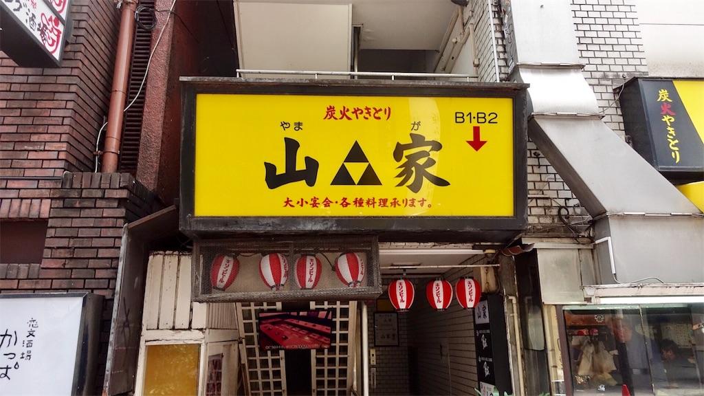 f:id:ikkoshinagawa:20190829072800j:image