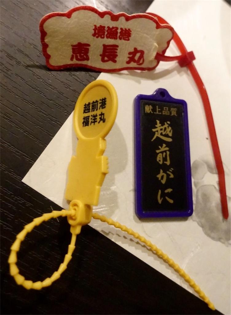 f:id:ikkoshinagawa:20190831092911j:image