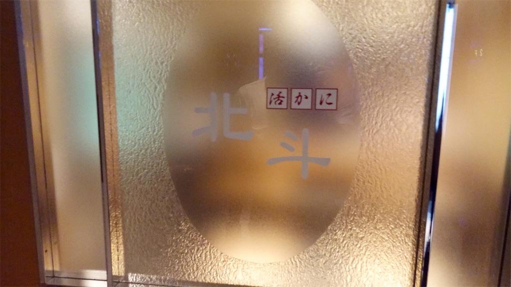 f:id:ikkoshinagawa:20190831092934j:image