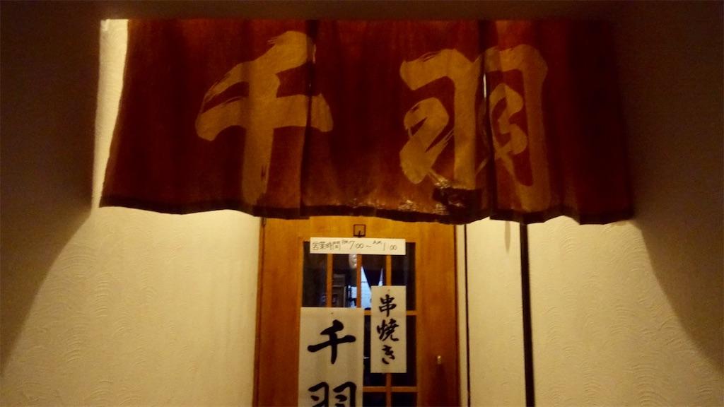 f:id:ikkoshinagawa:20190905221125j:image
