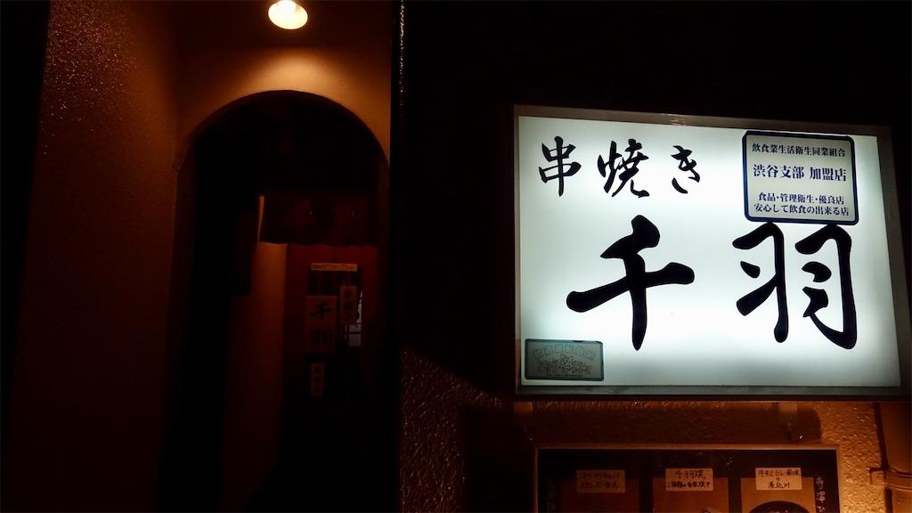 f:id:ikkoshinagawa:20190905221132j:image