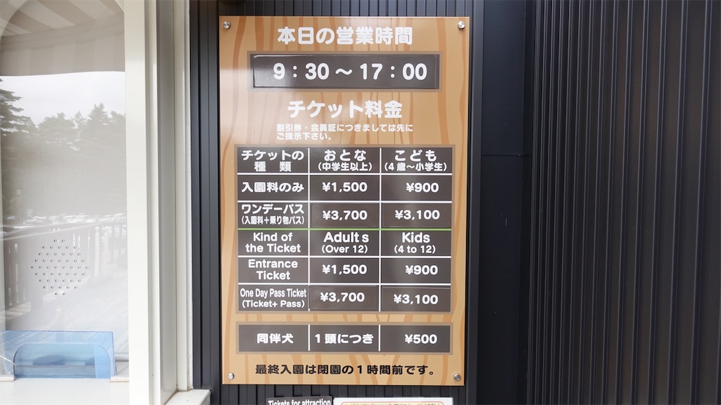 f:id:ikkoshinagawa:20190909134639j:image