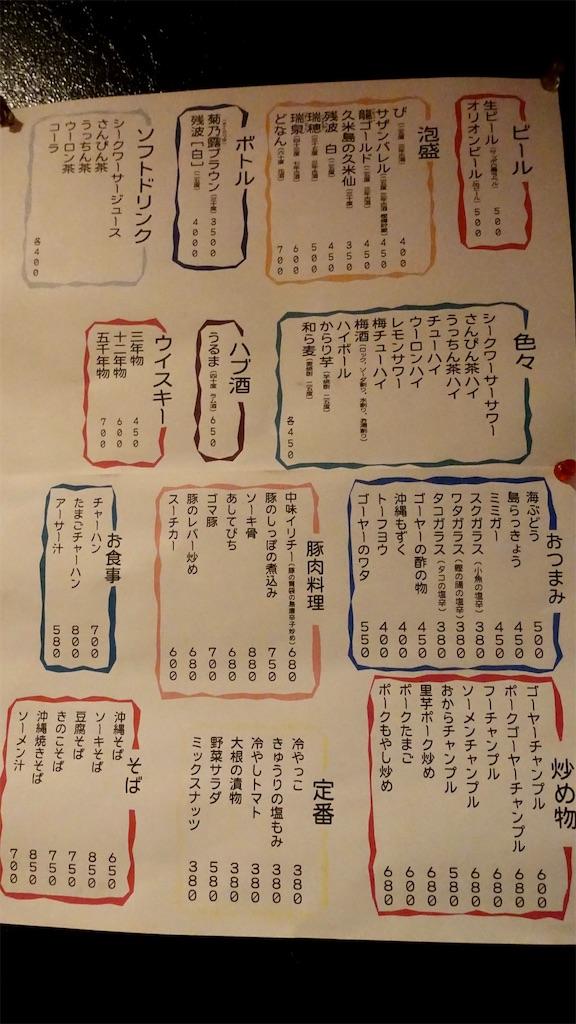f:id:ikkoshinagawa:20190912070559j:image