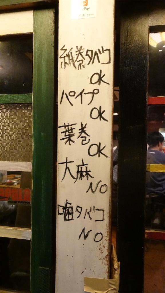 f:id:ikkoshinagawa:20190912070612j:image