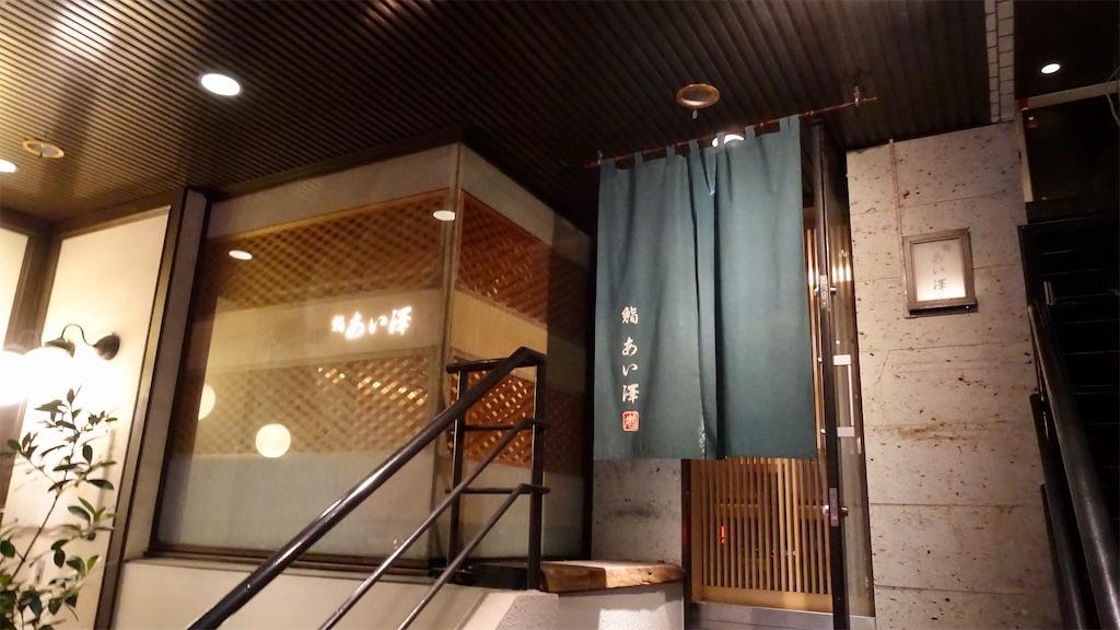 f:id:ikkoshinagawa:20190915084649j:image