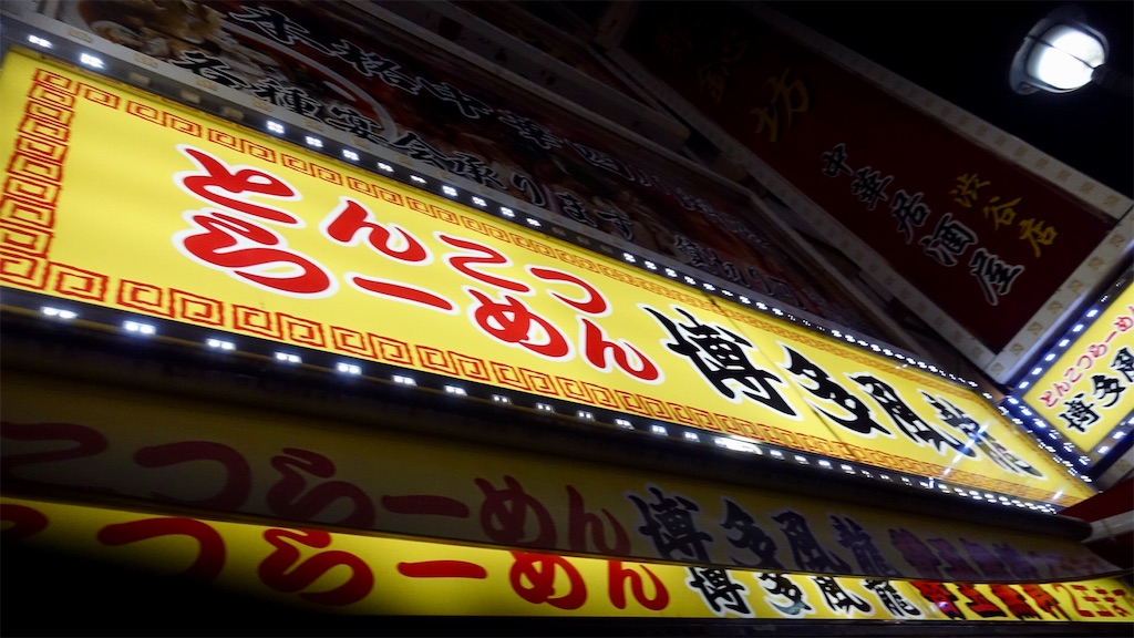 f:id:ikkoshinagawa:20190915163325j:image