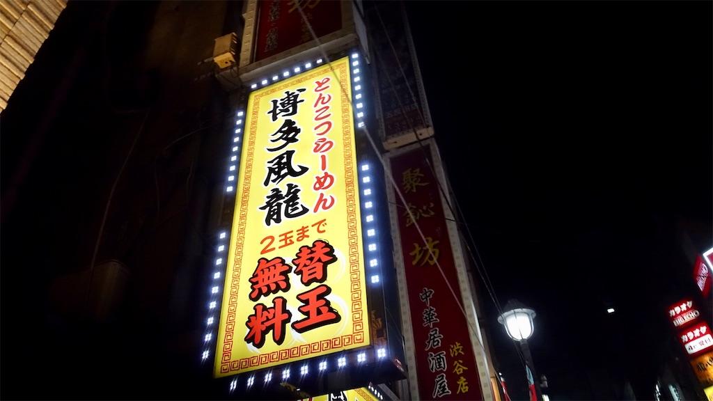 f:id:ikkoshinagawa:20190915163332j:image