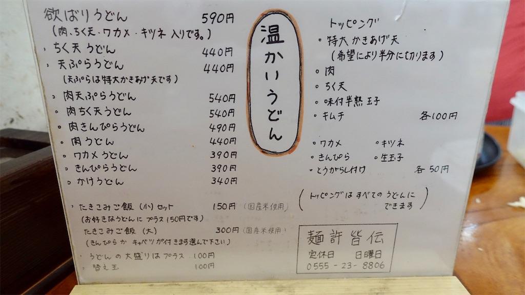 f:id:ikkoshinagawa:20190915164028j:image