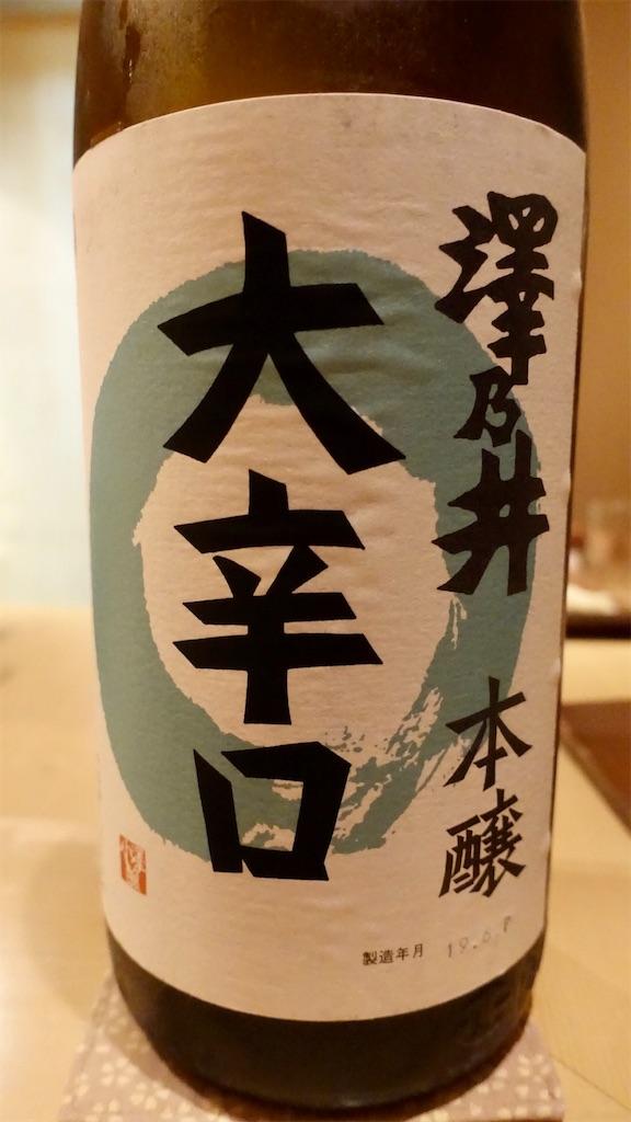 f:id:ikkoshinagawa:20190915172152j:image