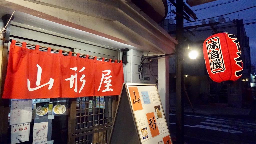 f:id:ikkoshinagawa:20190916002147j:image