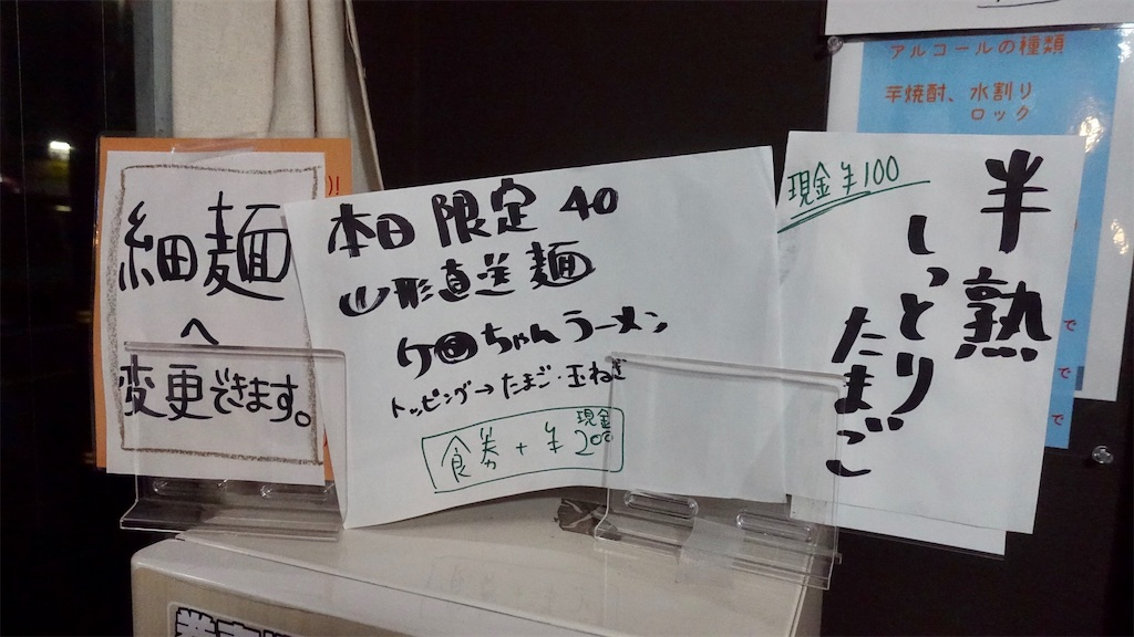 f:id:ikkoshinagawa:20190916002508j:image