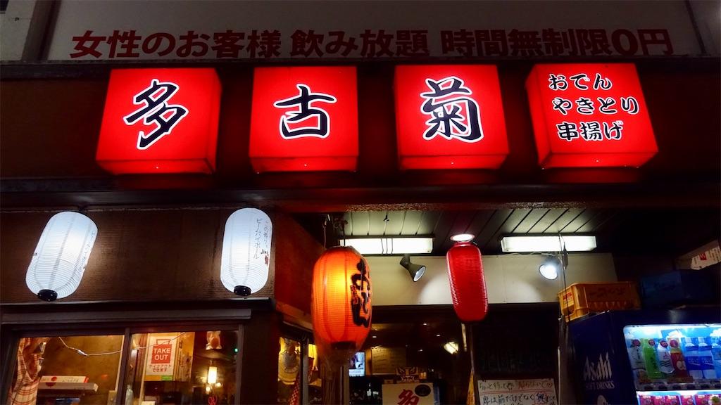 f:id:ikkoshinagawa:20190918113534j:image