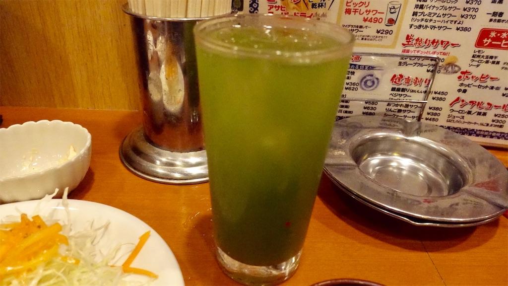 f:id:ikkoshinagawa:20190918113631j:image
