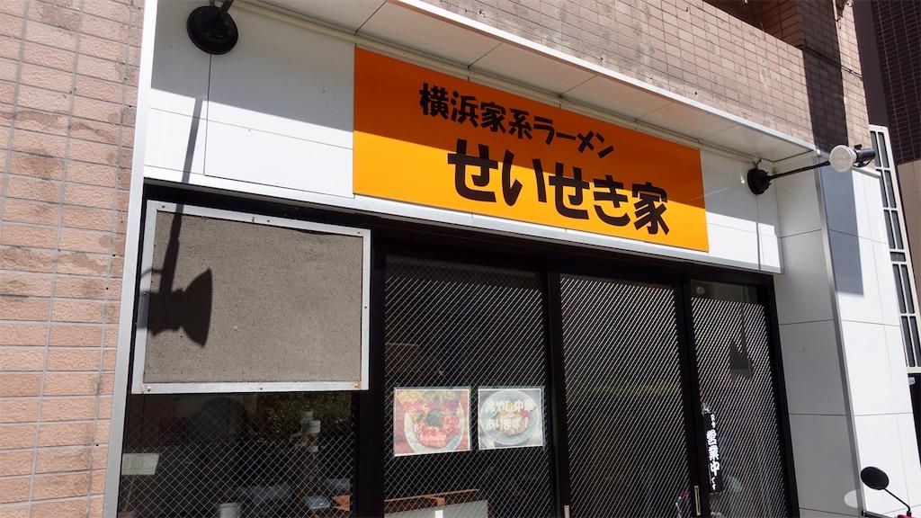 f:id:ikkoshinagawa:20190919161224j:image