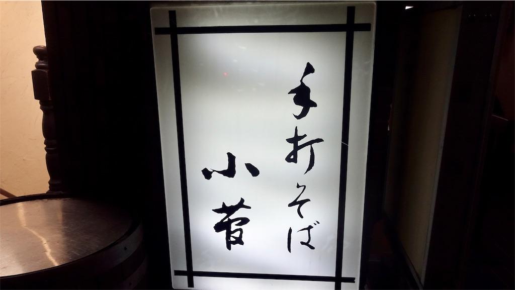 f:id:ikkoshinagawa:20190920163316j:image