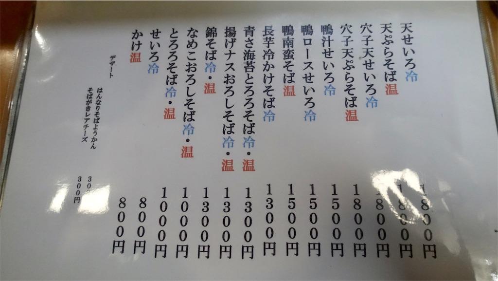 f:id:ikkoshinagawa:20190920163349j:image