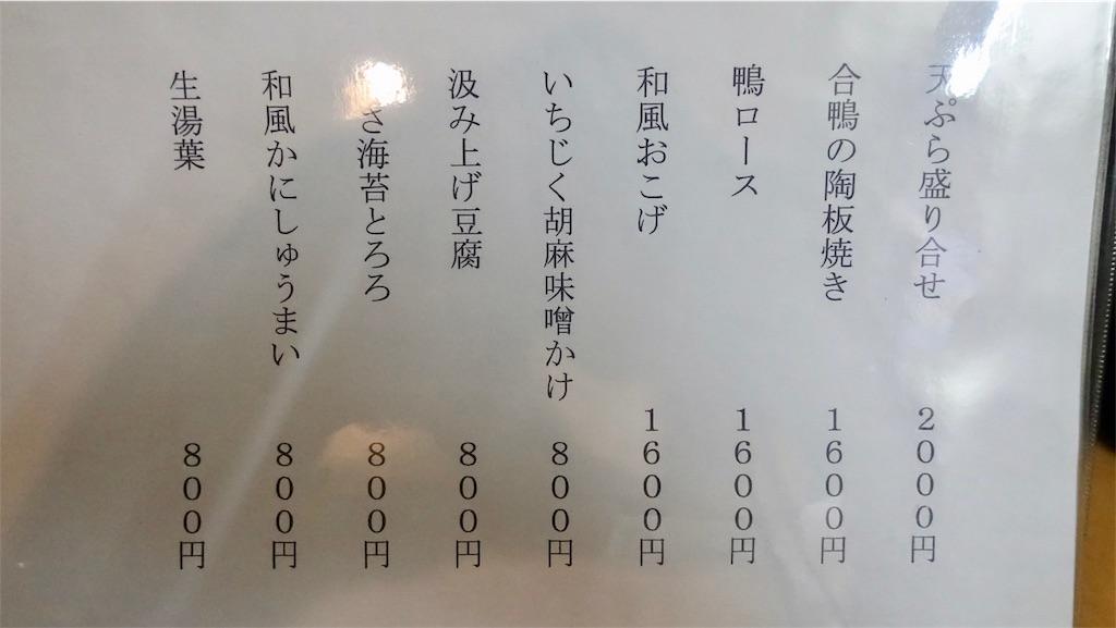 f:id:ikkoshinagawa:20190920163353j:image