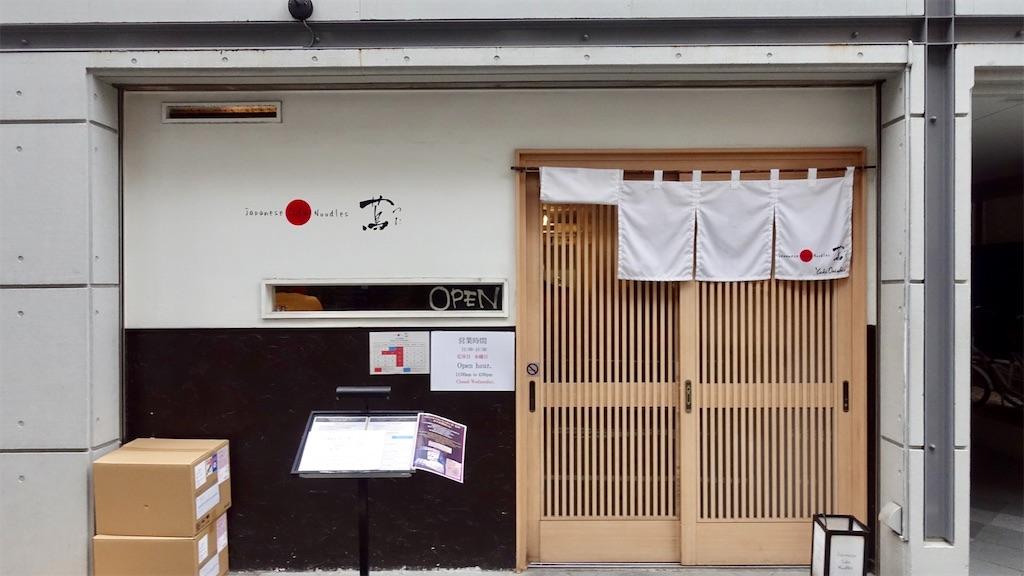 f:id:ikkoshinagawa:20190921165538j:image