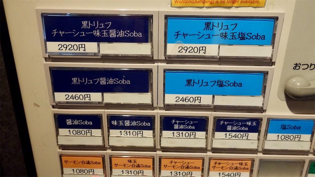 f:id:ikkoshinagawa:20190921165700j:image