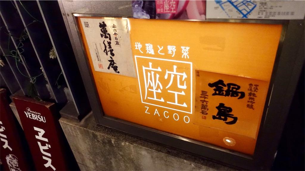 f:id:ikkoshinagawa:20190927124607j:image