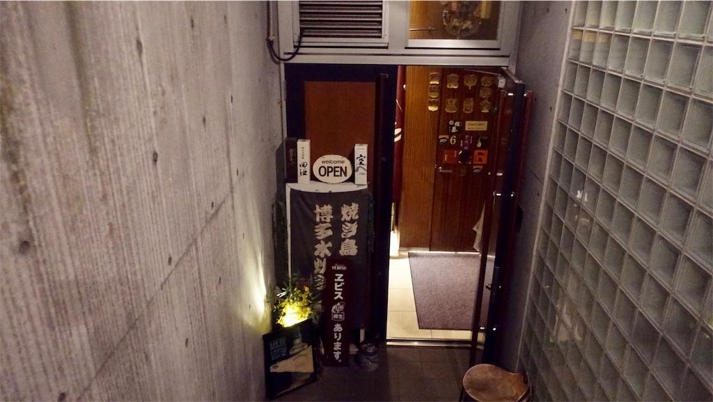 f:id:ikkoshinagawa:20190927124613j:image