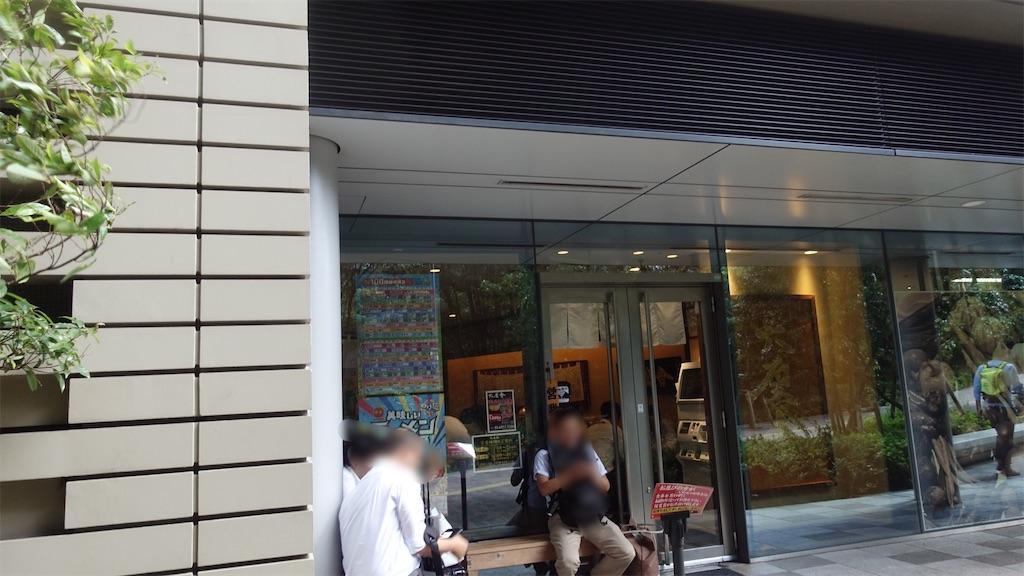 f:id:ikkoshinagawa:20191004120826j:image