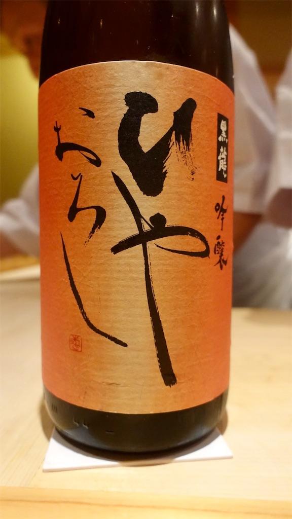 f:id:ikkoshinagawa:20191005144142j:image