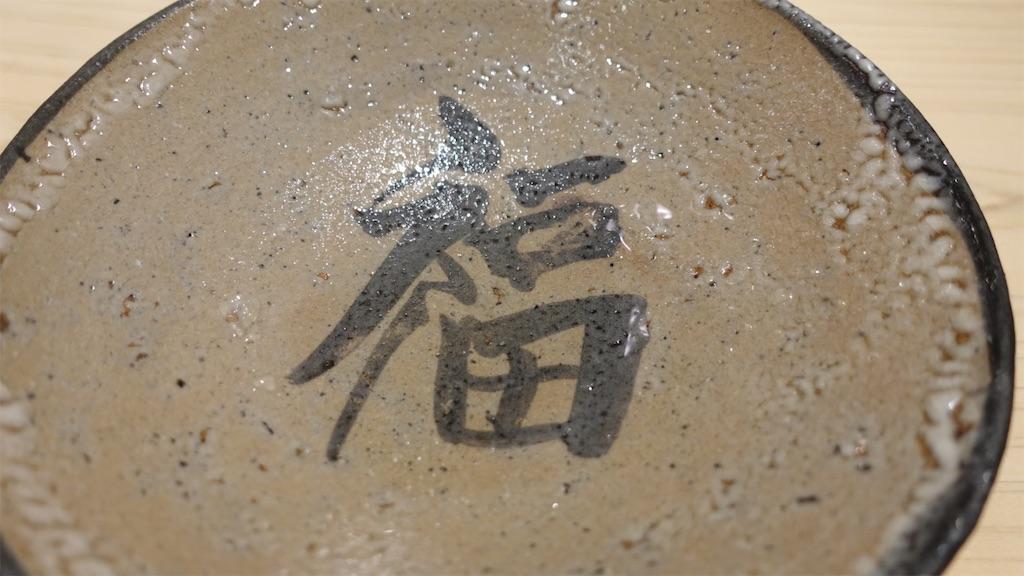 f:id:ikkoshinagawa:20191007230409j:image