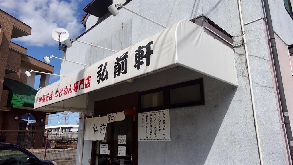 f:id:ikkoshinagawa:20191009115158j:image