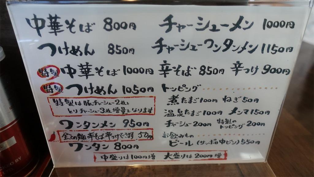 f:id:ikkoshinagawa:20191009115215j:image
