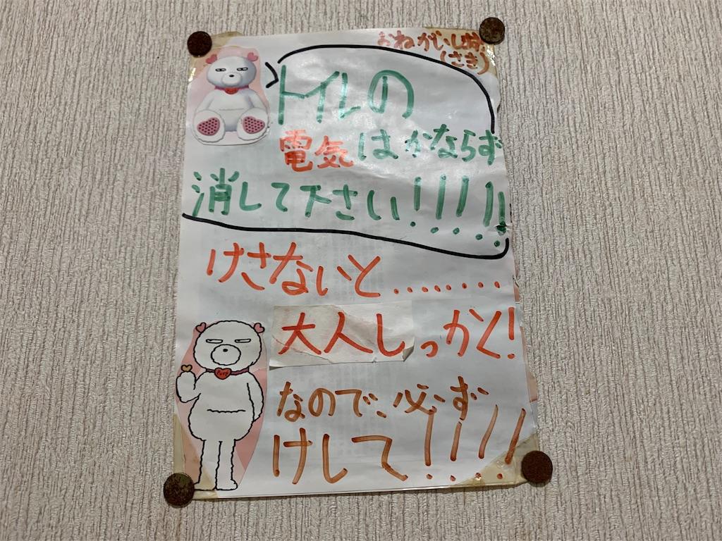 f:id:ikkoshinagawa:20191009222611j:image