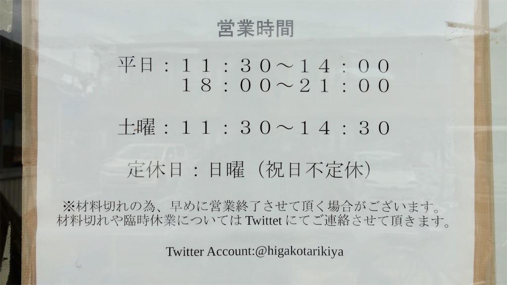 f:id:ikkoshinagawa:20191015124845j:image