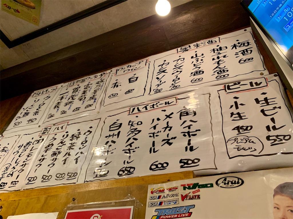 f:id:ikkoshinagawa:20191016214356j:image