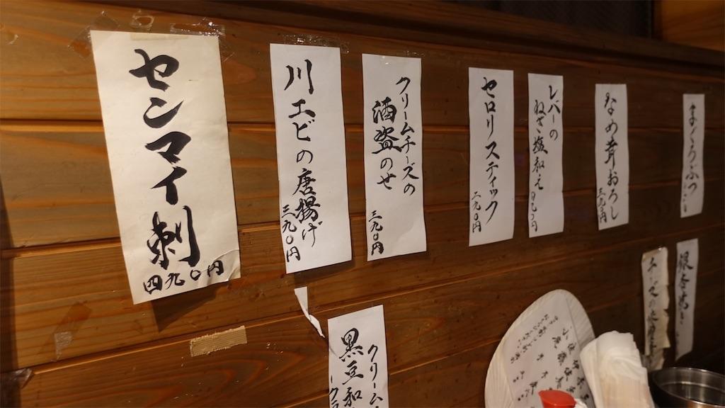 f:id:ikkoshinagawa:20191019185909j:image