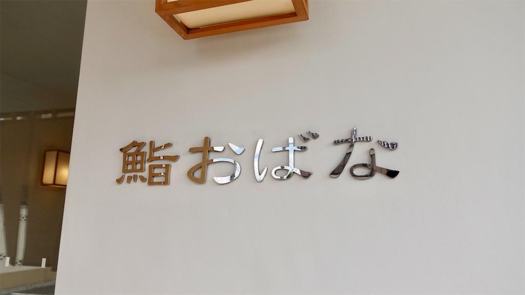 f:id:ikkoshinagawa:20191020150900j:image