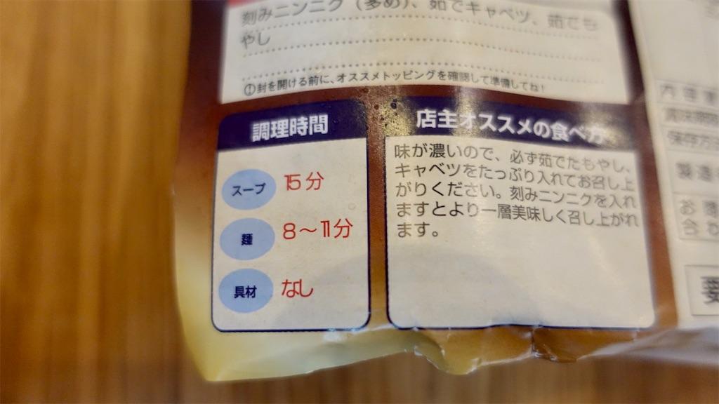 f:id:ikkoshinagawa:20191022150905j:image