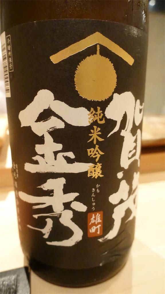 f:id:ikkoshinagawa:20191026210939j:image