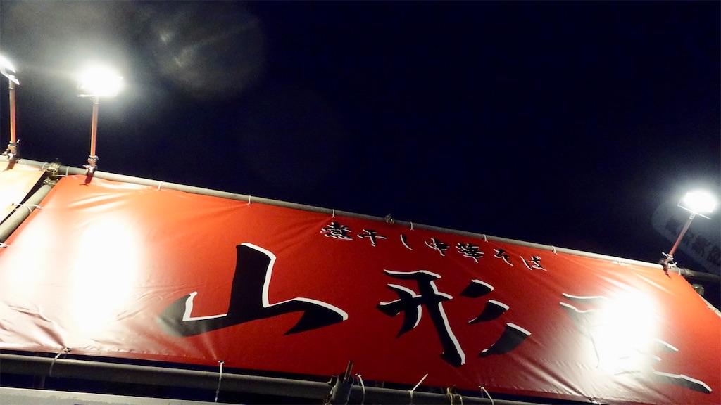 f:id:ikkoshinagawa:20191028170540j:image