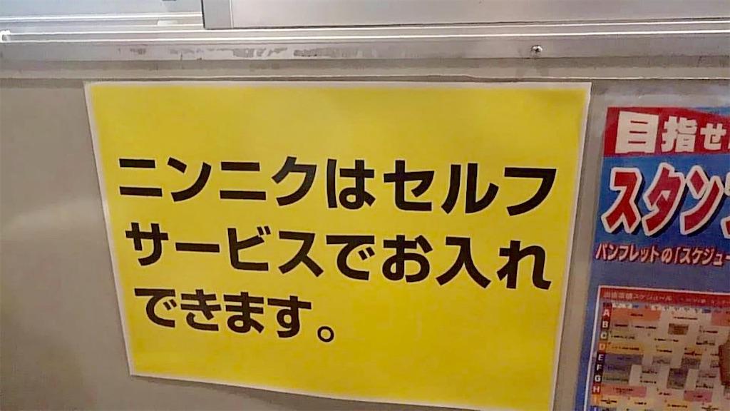f:id:ikkoshinagawa:20191028172449j:image