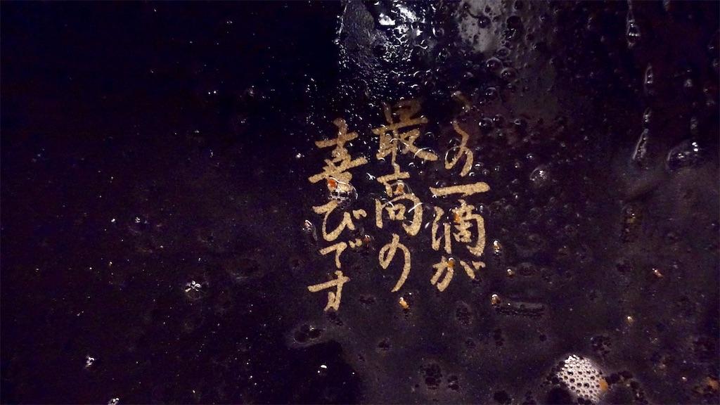 f:id:ikkoshinagawa:20191030215503j:image