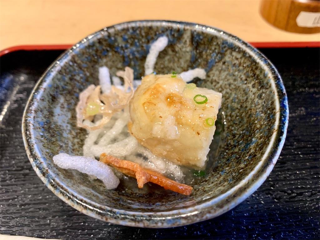 f:id:ikkoshinagawa:20191030220205j:image