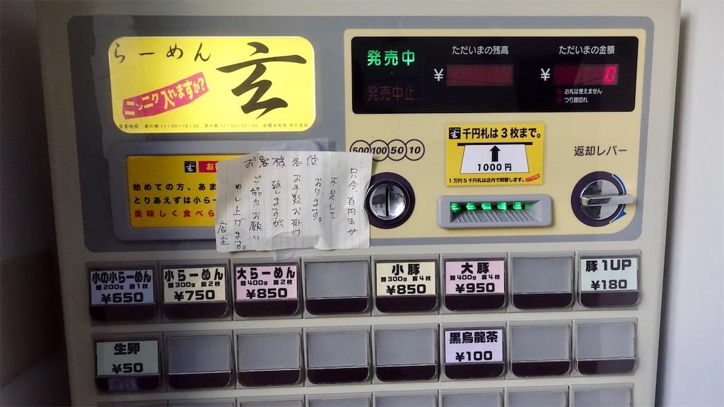 f:id:ikkoshinagawa:20191102153712j:image