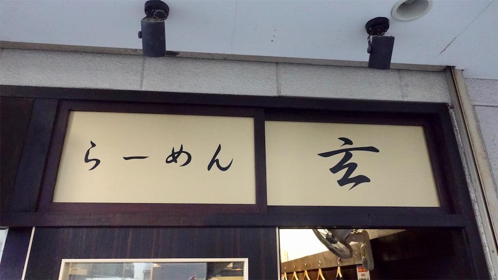 f:id:ikkoshinagawa:20191102153805j:image