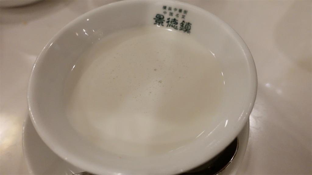 f:id:ikkoshinagawa:20191103185747j:image