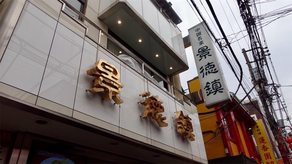 f:id:ikkoshinagawa:20191103185800j:image