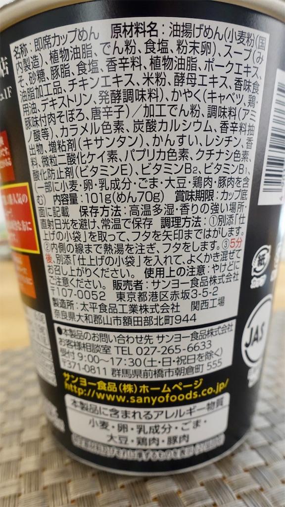 f:id:ikkoshinagawa:20191104114954j:image