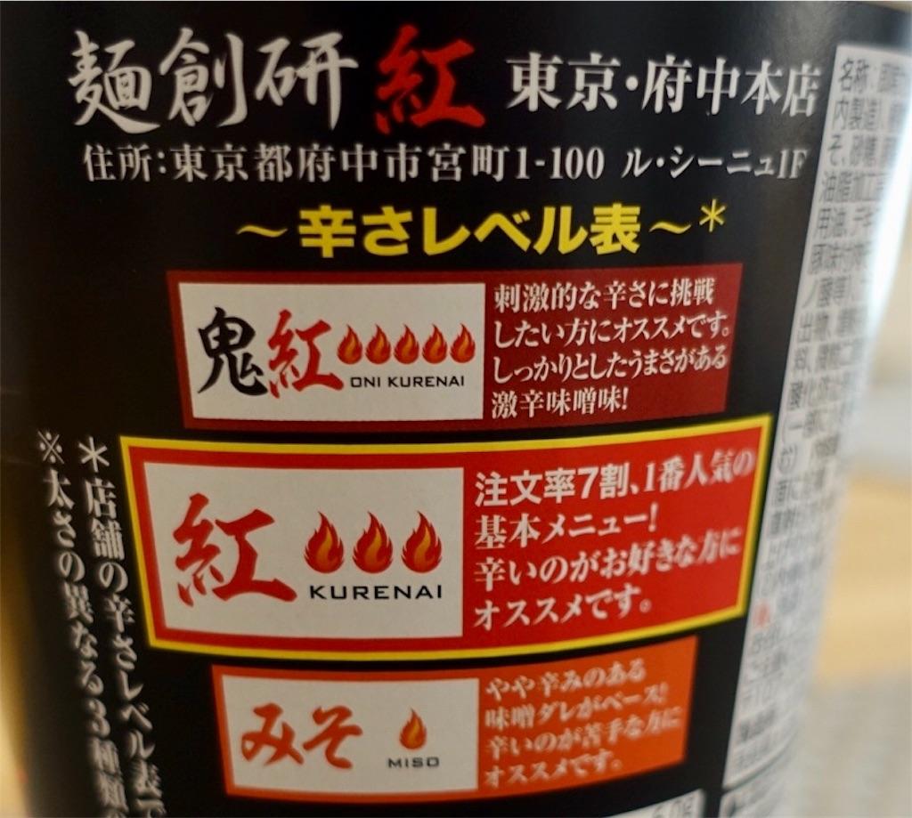 f:id:ikkoshinagawa:20191104115003j:image