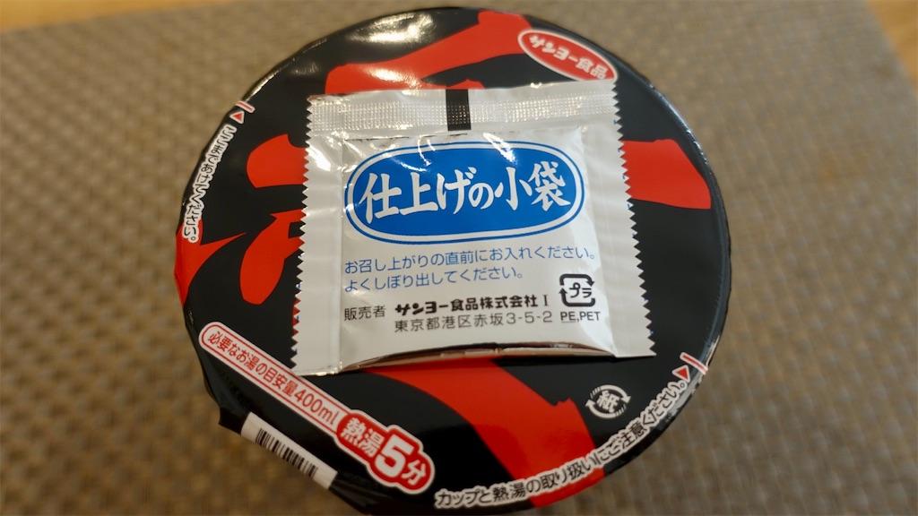 f:id:ikkoshinagawa:20191104115018j:image