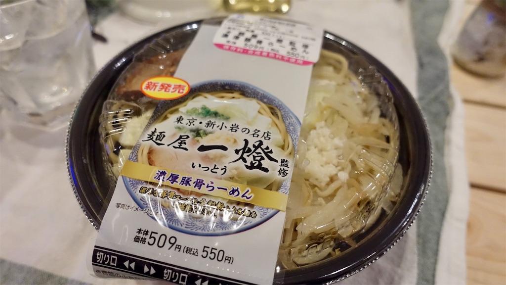 f:id:ikkoshinagawa:20191106071101j:image