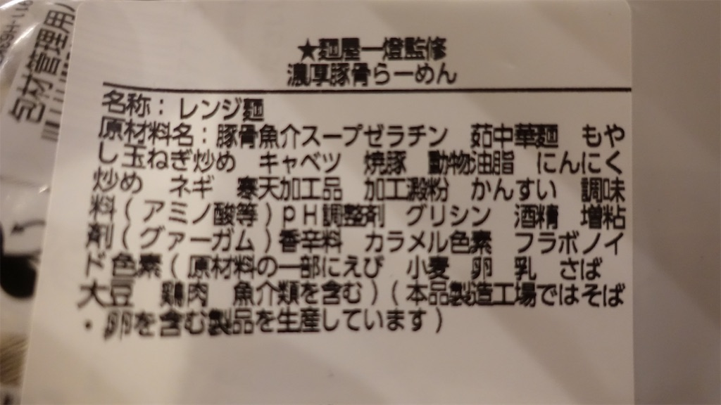 f:id:ikkoshinagawa:20191106121820j:image